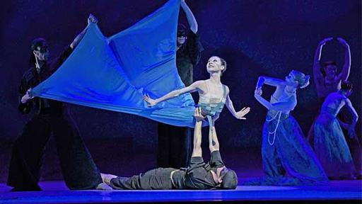 The Little Mermaid from San Francisco Ballet Video Thumbnail