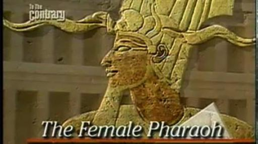 Women's History Month Special: The Female Pharaoh