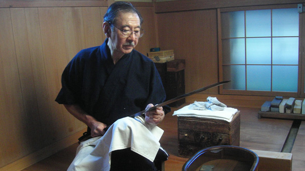 Crafting a Samurai Sword