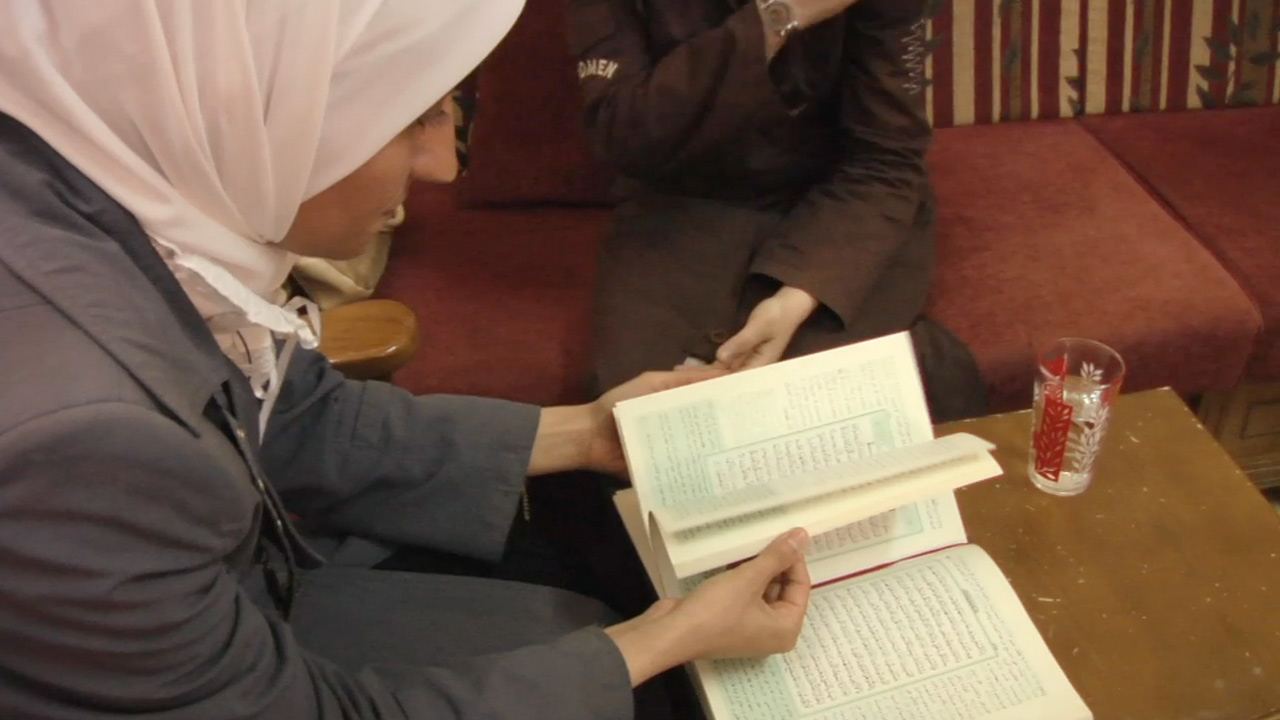 The Light in Her Eyes: Teaching the Qur&#39;an